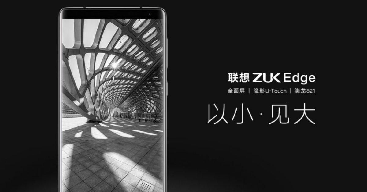 zuk-edge-header