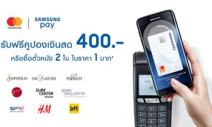 Samsung Pay mastercard