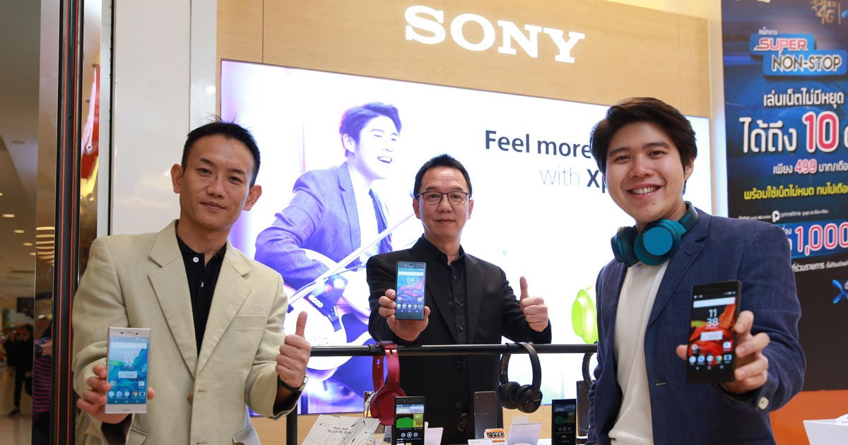 Feel more music with Xperia