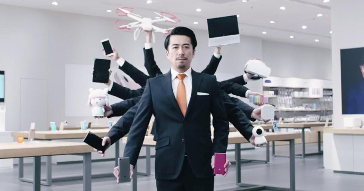 Xiaomi World Order