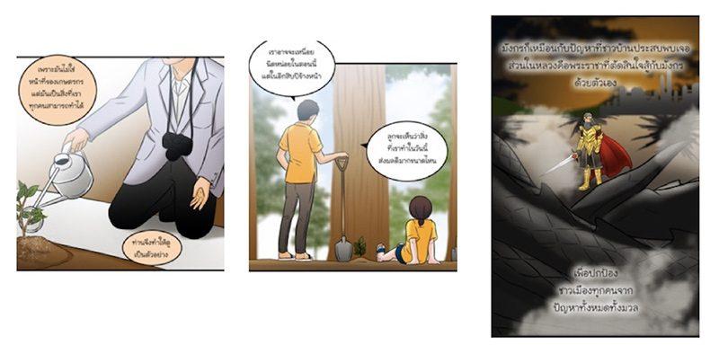 story-4-4