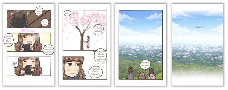 story-5-4
