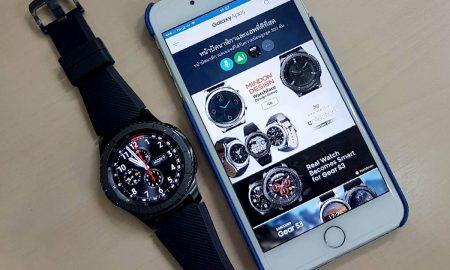 Samsung Gear S iOS