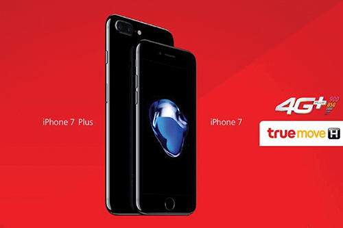 truemove-h-iphone-7-1-e1479421933141
