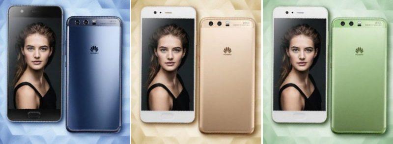 Huawei P10 Promo Colour