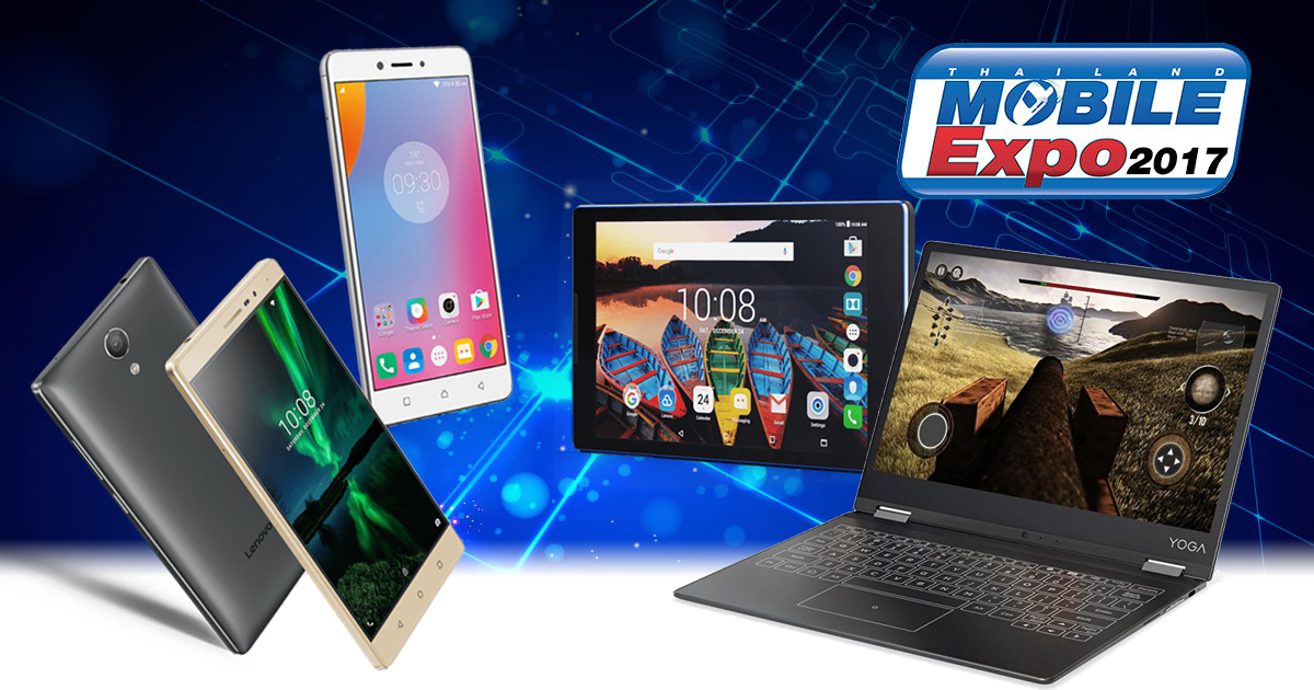 lenovo mobile expo