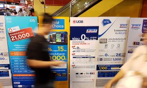 promotion credit card mobile expo 2017