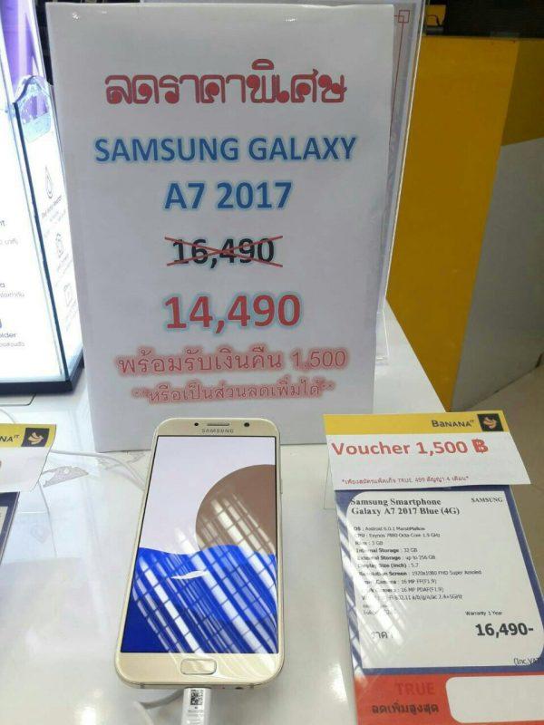 GalaxyA7 2017