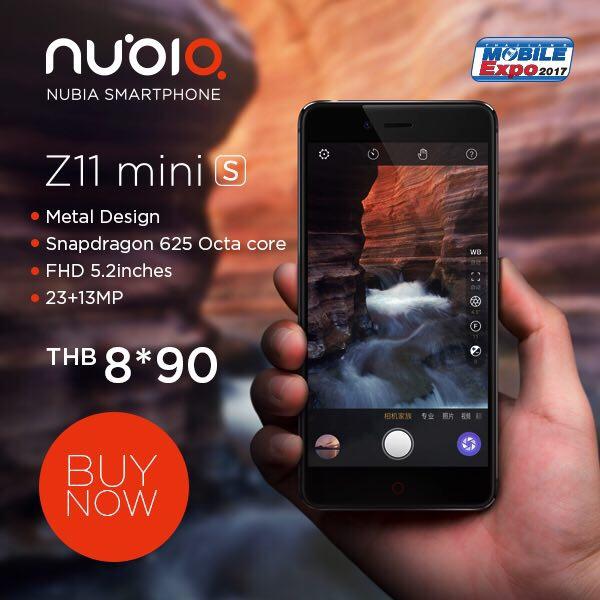Nubia Z11 mini s