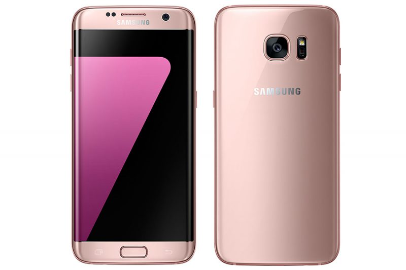 samsung-galaxy-s7-edge-pink-gold