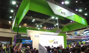 ais mobile expo feat