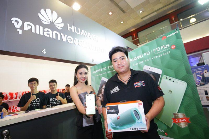 Huawei P10 Greenery Mobile Expo