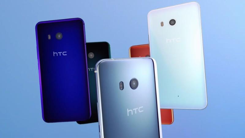 HTC-U11 (1)