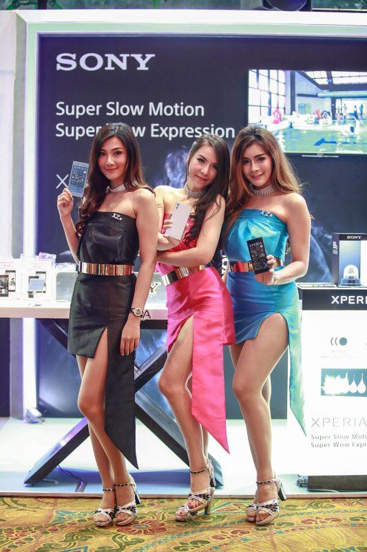 Sony Mobile Expo 2017