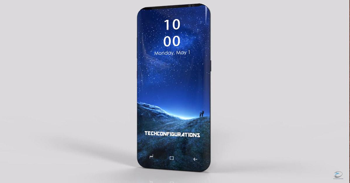 Samsung Galaxy S9 Concept Header