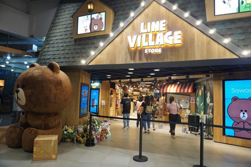 LINE Village Store