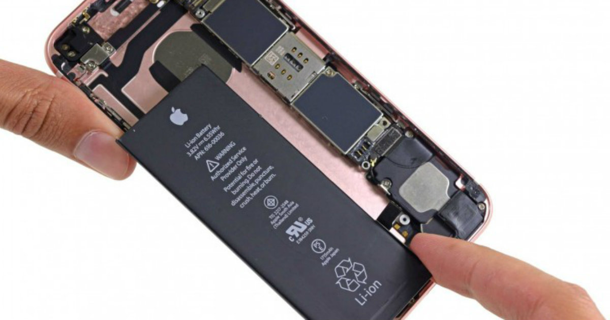 iPhone Battery header