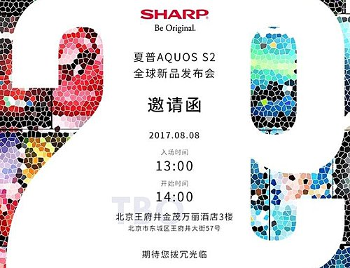 Sharp Aquos S2 Release Date