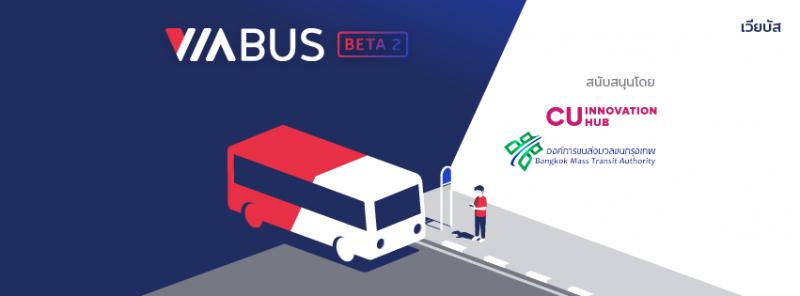 Viabus App