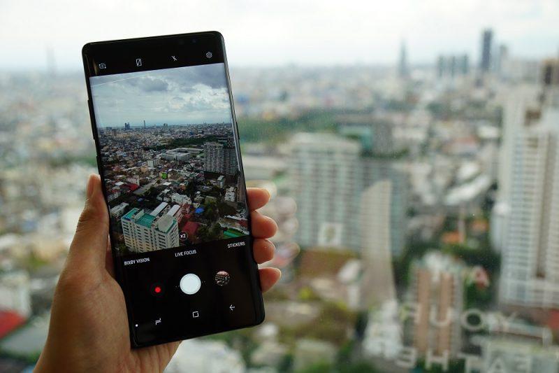 Note 8 Cam