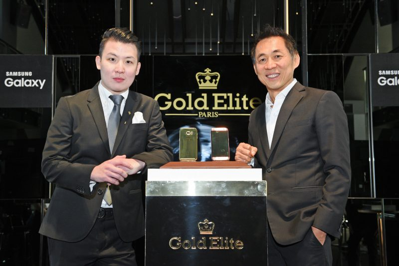 Samsung Galaxy S8 Plus Elite Gold Paris