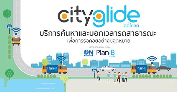 city glide