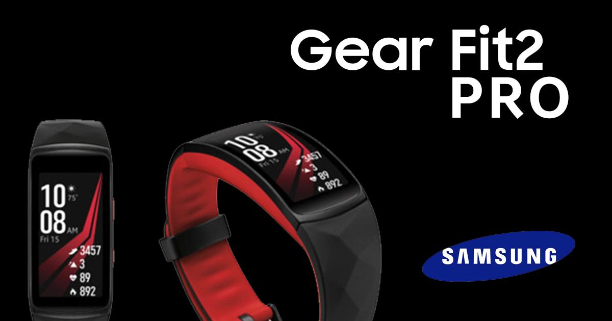 Gear Fit 2 Pro