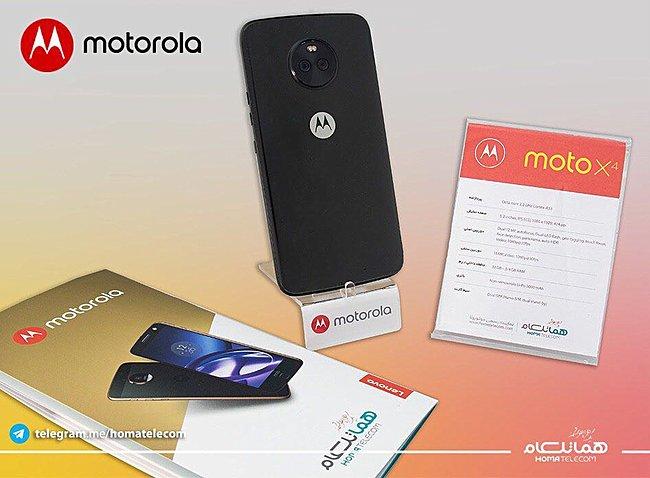 Moto X4 Demo