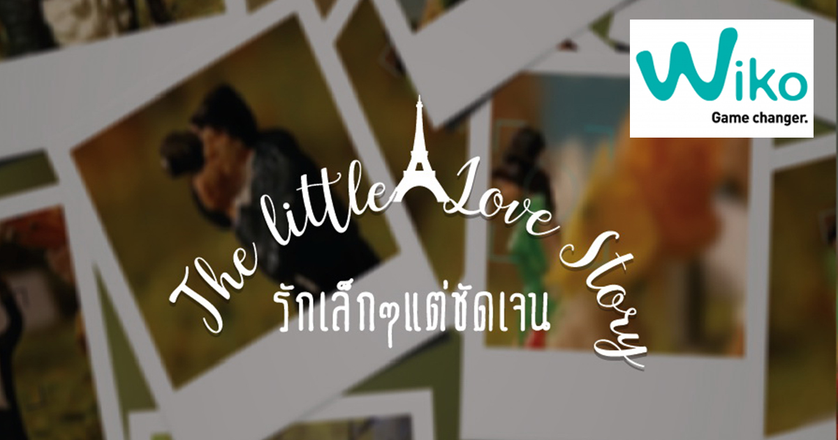 Wiko the Little Love Story