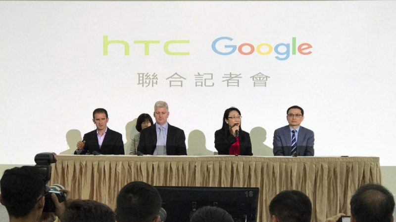 HTC Google team buyout