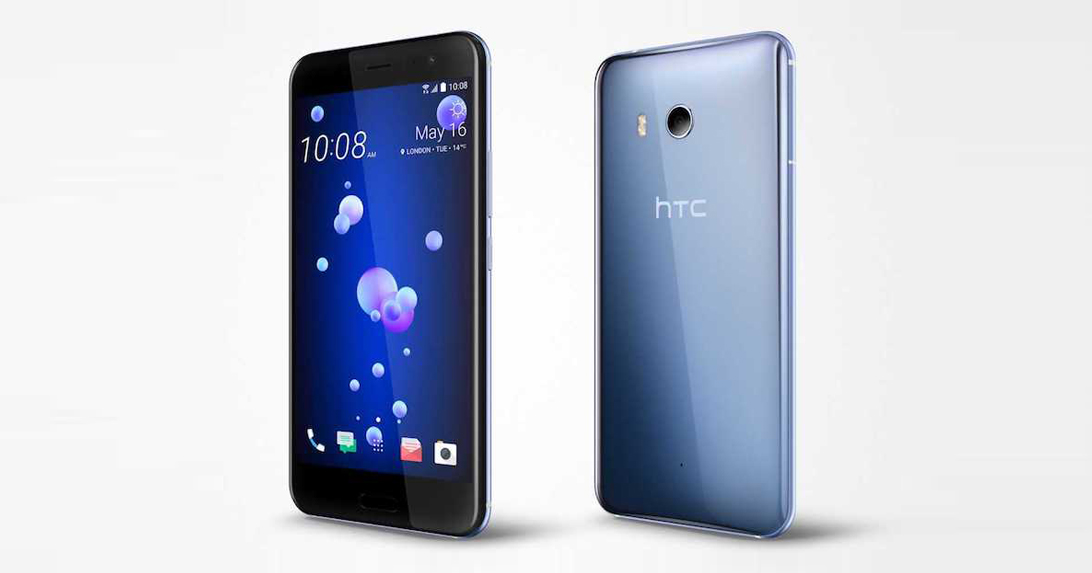HTC U11 Rumors