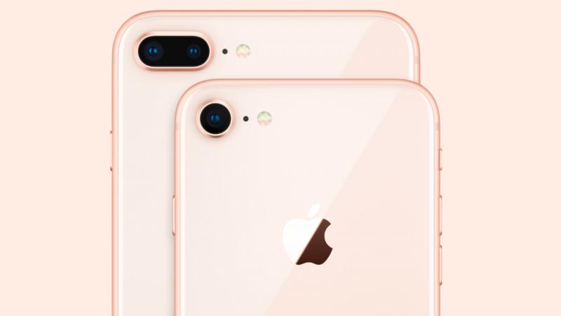 ขาย iPhone 8
