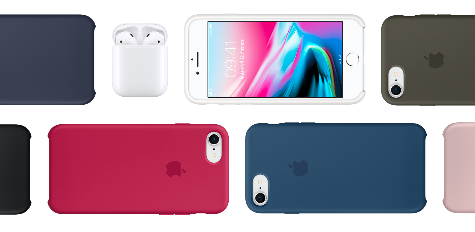 iPhone 8 Accessories