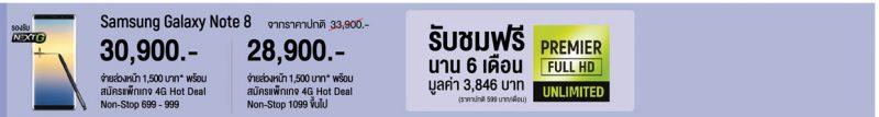 4G Hot deal