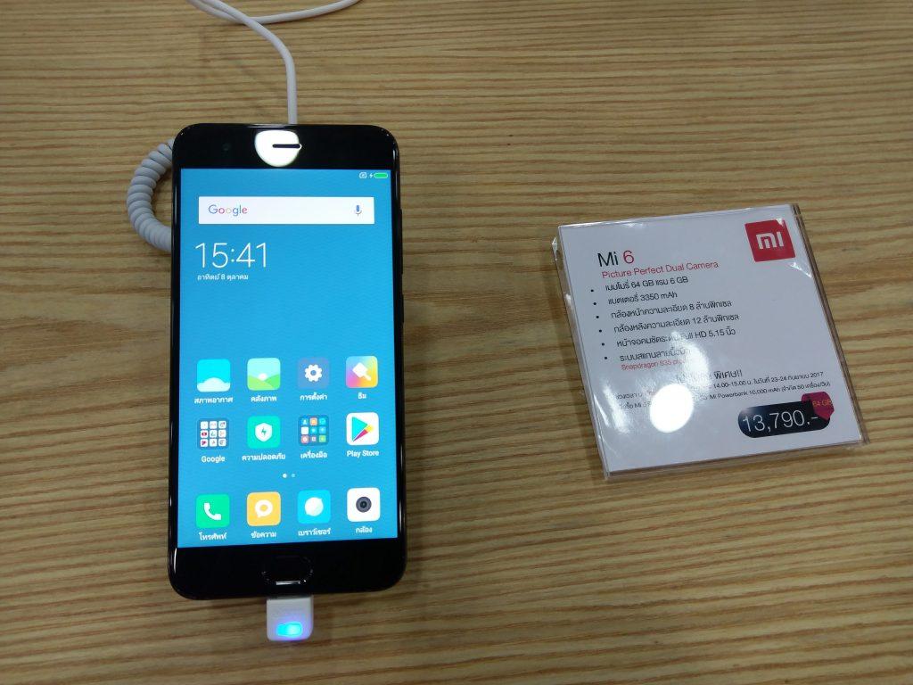 Mi6 64GB