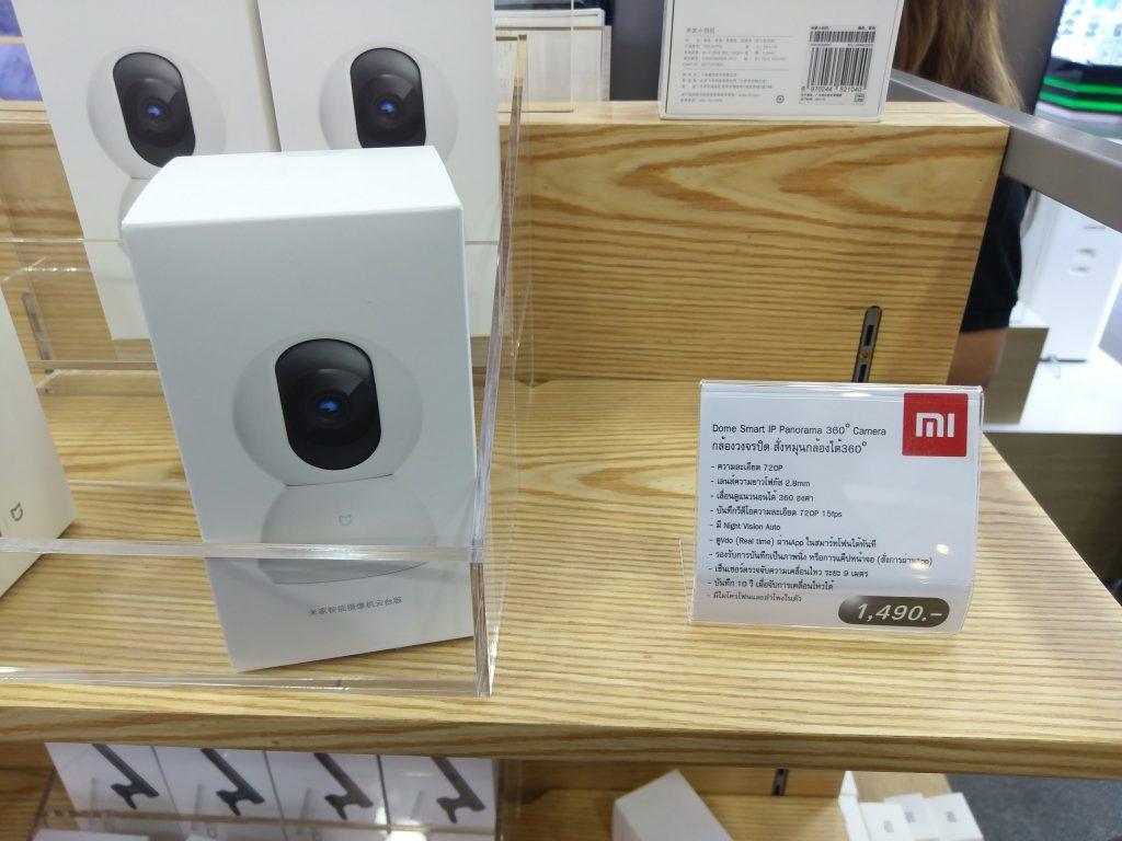 Mi IP Camera 360