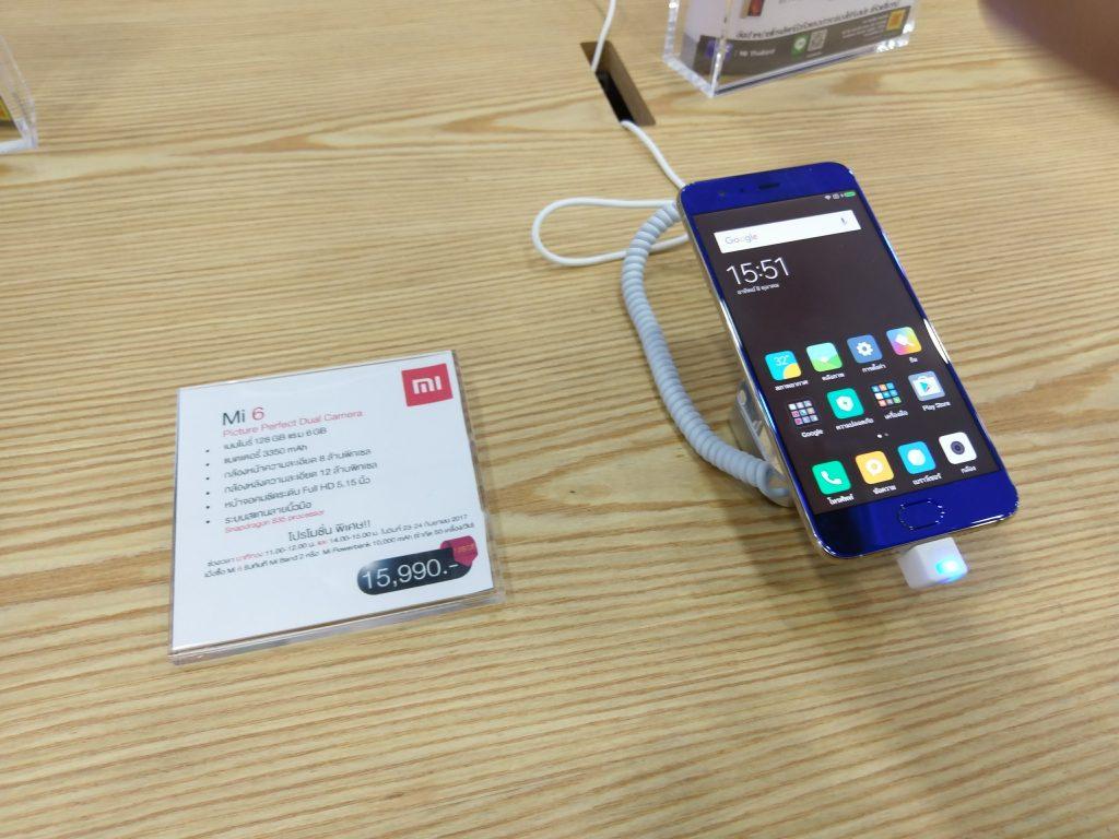 Mi6 128GB