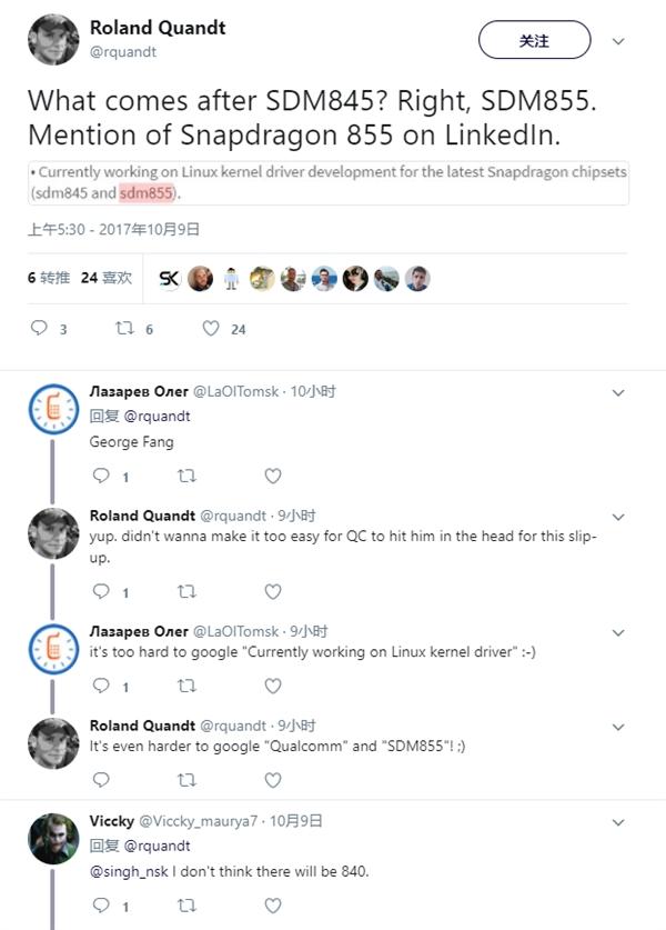 snapdragon 855 tweet