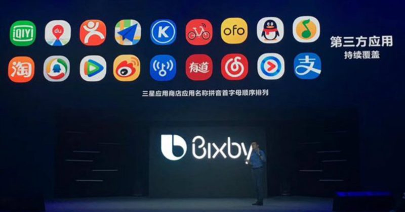Bixby Chinese Compatible Apps Header