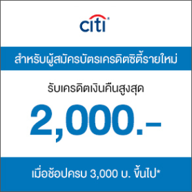 Screenshot-2017-11-1 Bank Promotion(1)