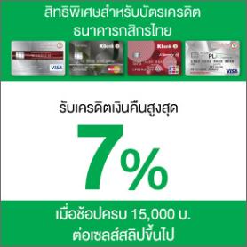 Screenshot-2017-11-1 Bank Promotion(2)