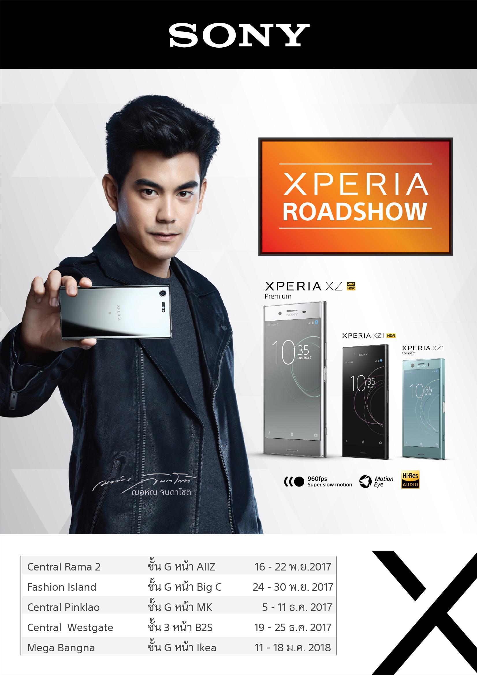 Sony Xperia Roadshow