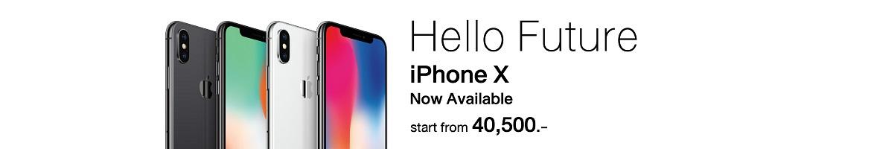iphone x powerbuy