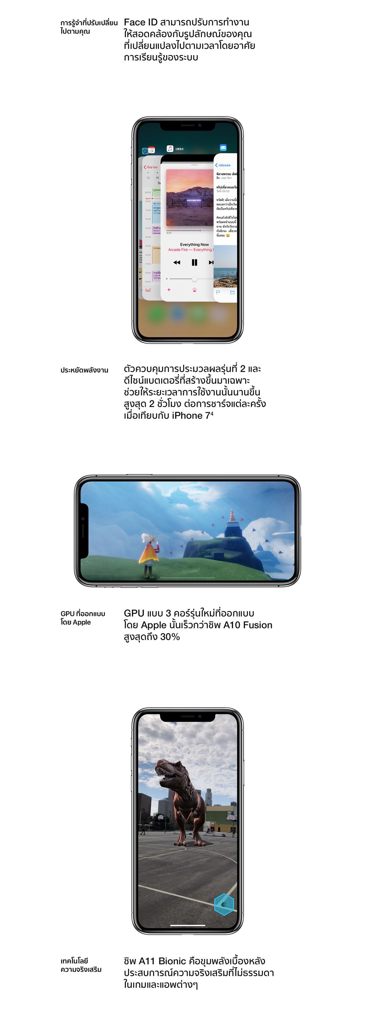 iPhone-X_13