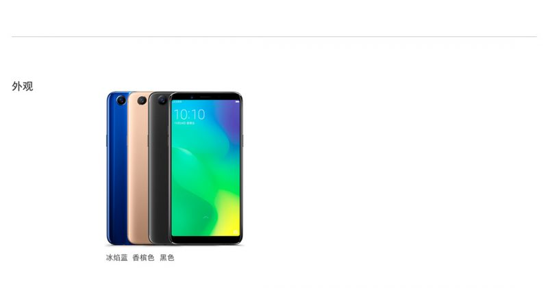 OPPO A79 color