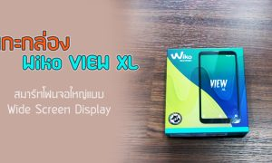 ีืunbox Wiko View XL