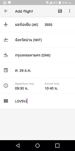 UX UI Google trips
