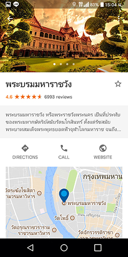 UX UI Google trips Things to do