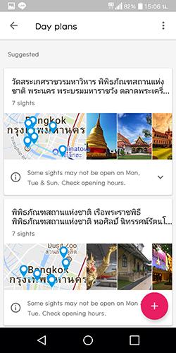 UX UI Google trips Day plans