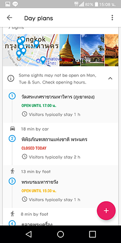 UX UI Google trips Day plans